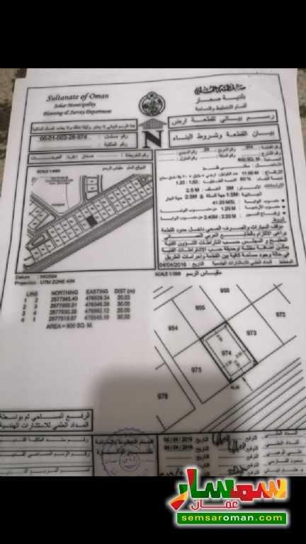 0f77f20e9 بالصور ارضين سكنيات العوينات مربع 28 - ولاية صحار للبيع صحار الباطنة |  سمسار عمان