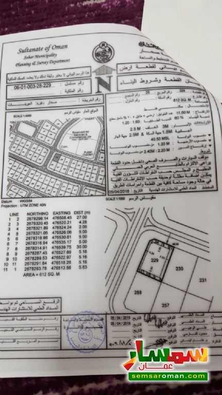 5a2464e64 بالصور ارض سكنية العوينات مربع 28 - ولاية صحار للبيع صحار الباطنة | سمسار  عمان