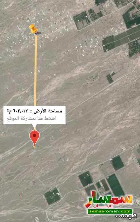b83105fc3 بالصور ارض سكنية العوينات مربع 29 - ولاية صحار للبيع صحار الباطنة | سمسار  عمان