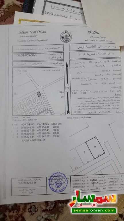 284783637 بالصور ارض سكنية العوينات مربع 8- ولاية صحار للبيع صحار الباطنة | سمسار عمان