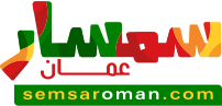 Oman Online real estate property