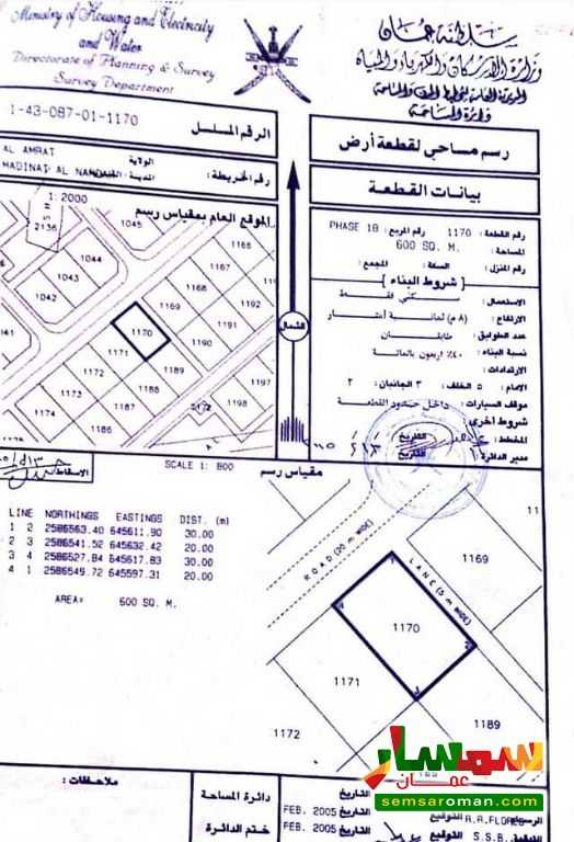 Ad Photo: Land 600 sqm in Masqat
