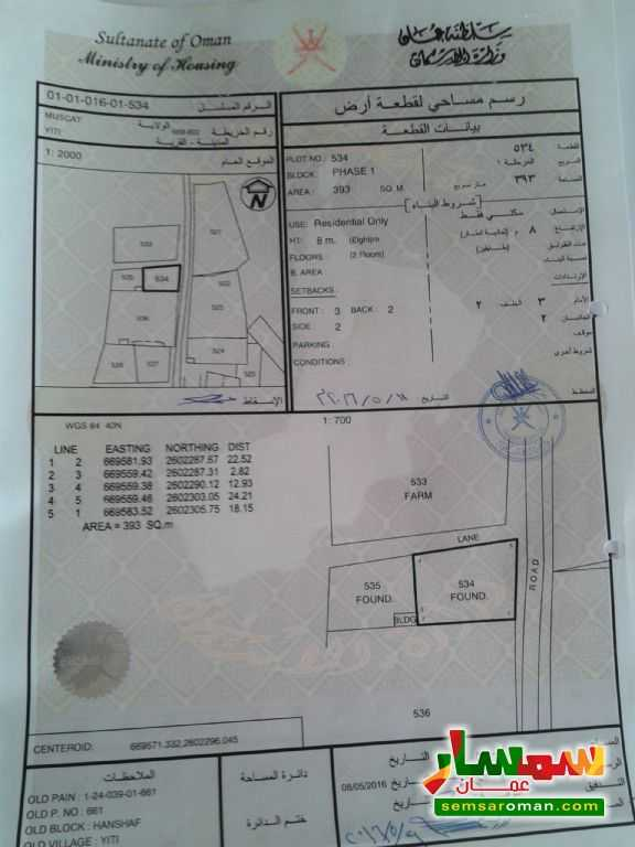 Ad Photo: Land 393 sqm in Muscat  Masqat