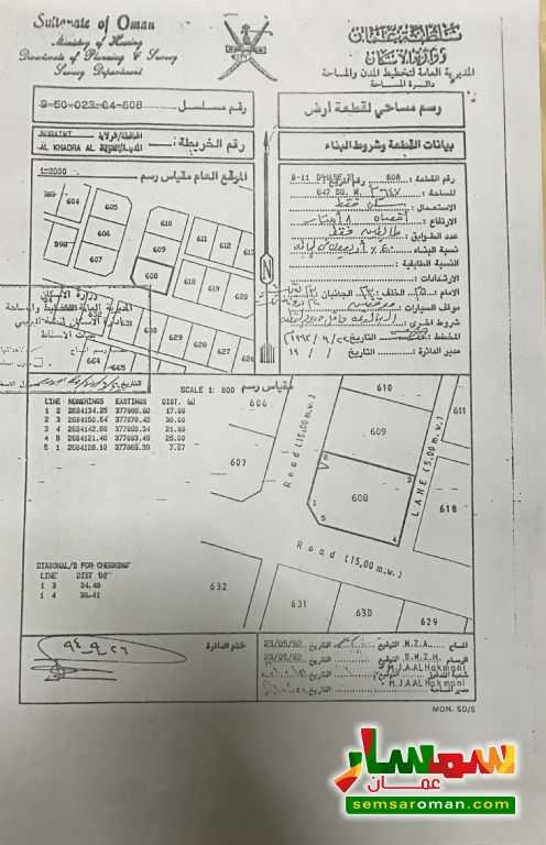 Ad Photo: Land 647 sqm in Al Buraymi