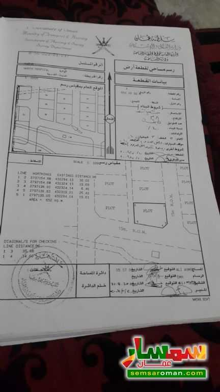 Ad Photo: Land 652 sqft in Musandam
