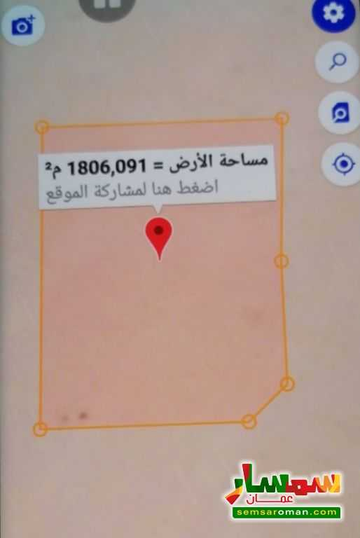 Ad Photo: Land 1806 sqm in Al Duqum Al Wusta