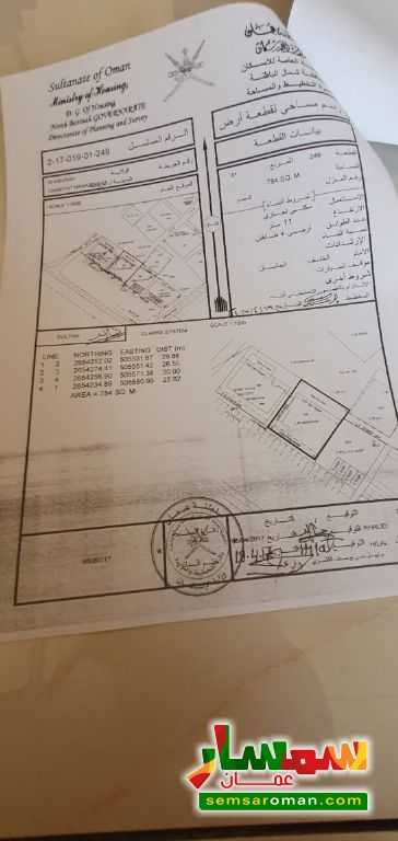 Ad Photo: Land 784 sqm in Al Khaboura  Al Batinah