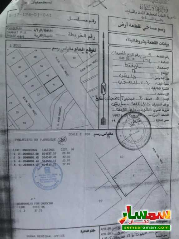 Ad Photo: Land 640 sqm in Al Khaboura  Al Batinah
