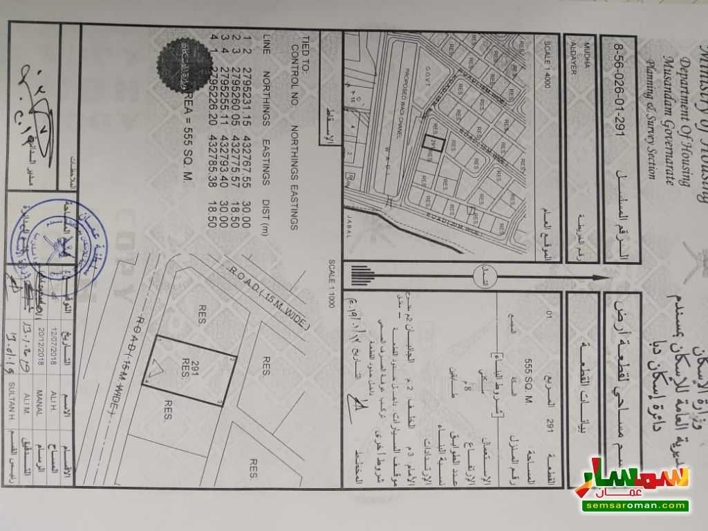 Ad Photo: Land 555 sqft in Musandam