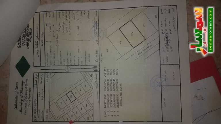 Ad Photo: Land 600 sqm in Ash Sharqiyah