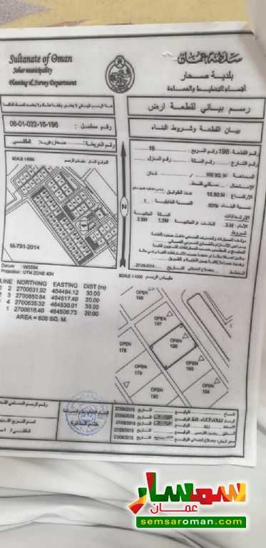 Ad Photo: Land 600 sqm in Sohar  Al Batinah