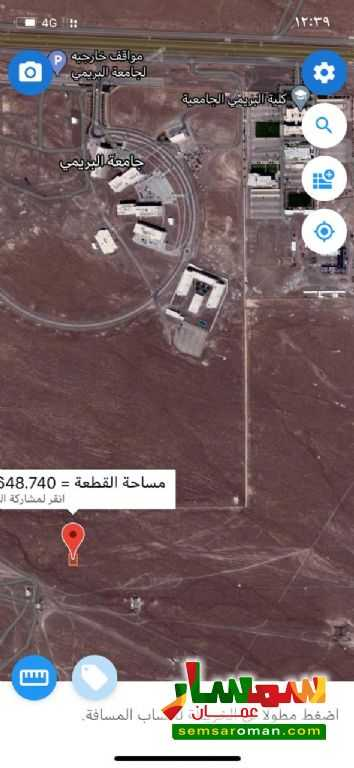 Ad Photo: Land 676 sqm in al buraymi Al Buraymi