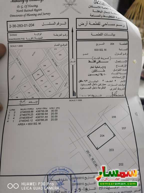 Ad Photo: Land 600 sqm in Al Batinah