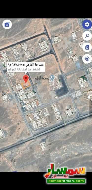 Ad Photo: Land 635 sqm in Wadi Al Maawal  Al Batinah