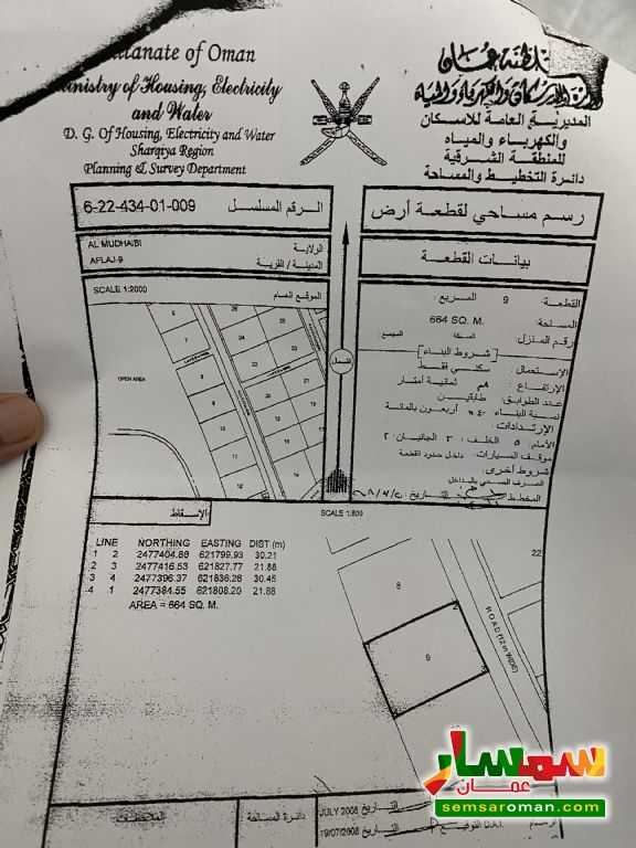 Ad Photo: Land 664 sqm in Ash Sharqiyah