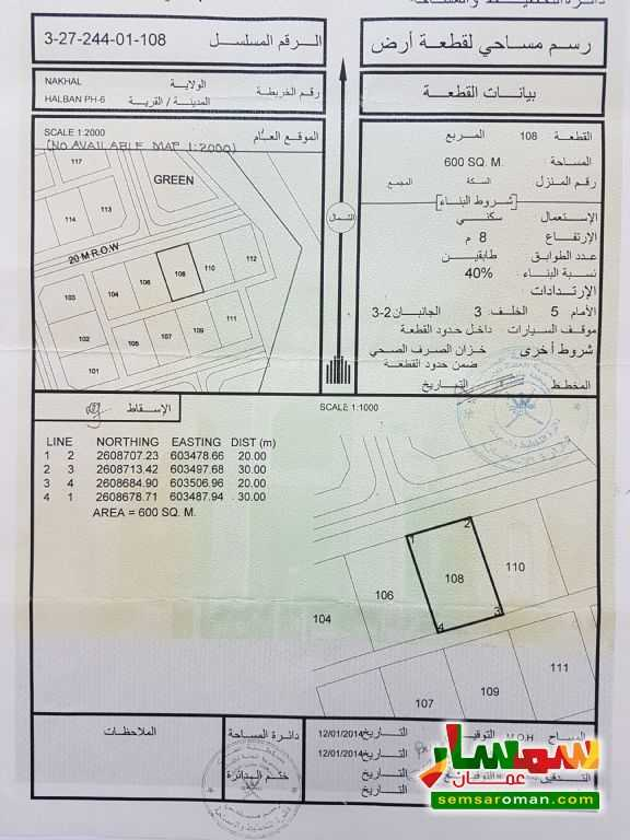 Ad Photo: Land 600 sqm in Nakhl  Al Batinah