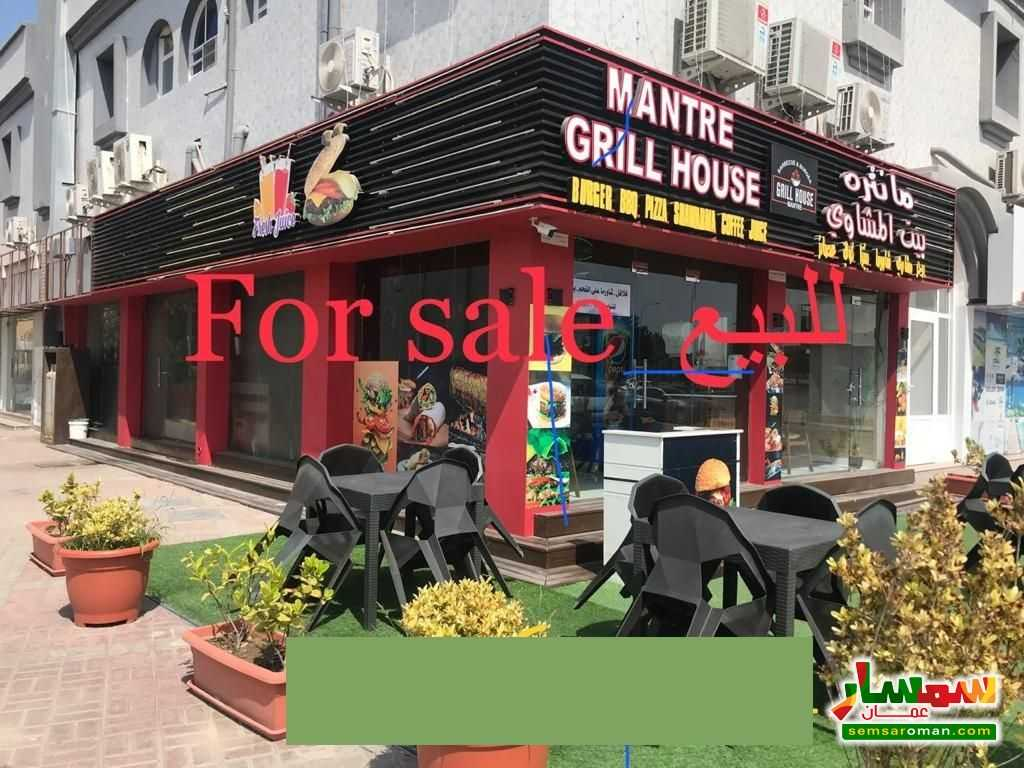 Ad Photo: Commercial 80 sqm in Muscat  Masqat