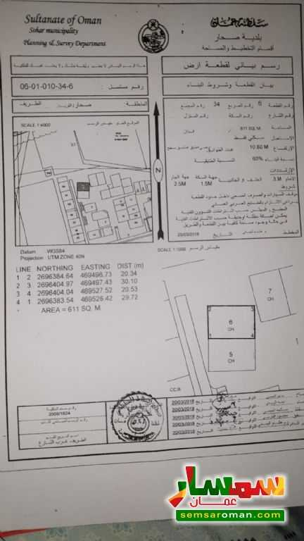 Ad Photo: Land 611 sqm in Oman
