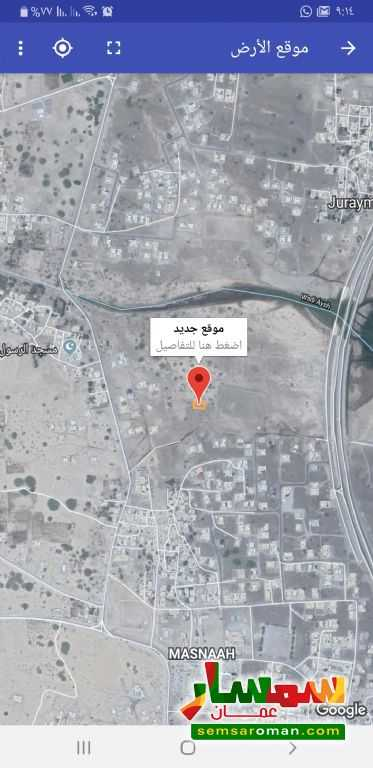Ad Photo: Land 975 sqm in Al Masna  Al Batinah