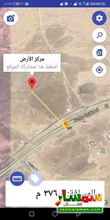 Ad Photo: Land 824 sqm in Ibri Az Zahirah